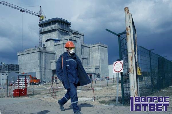 Сталкер из Чернобыля, Припять
