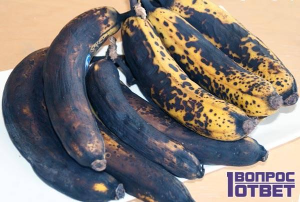 Бананы почернели