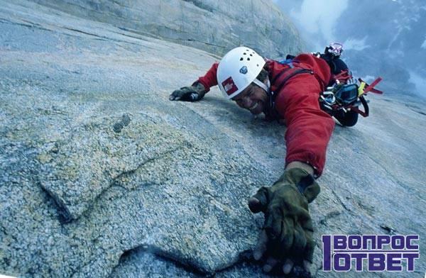 Профессиональный альпинист