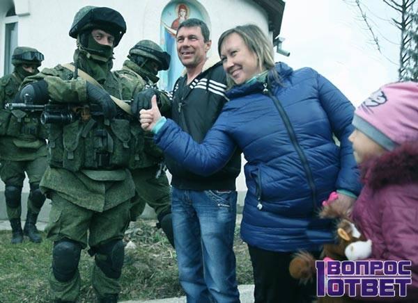 Вежливые люди в Крыму 2014