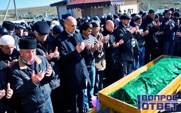 Похороны у крымских татар