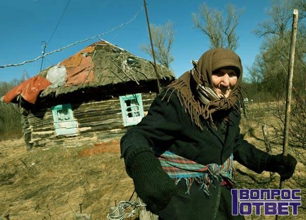 Бабушка из Припяти