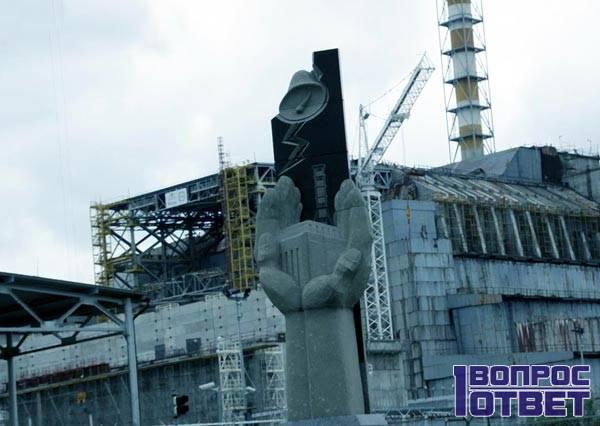 Возле атомной станции