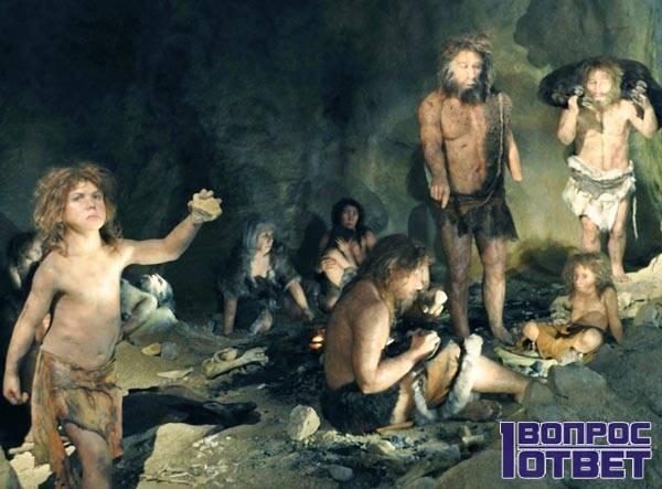 Троглодиты в пещере