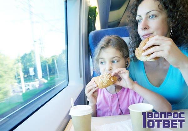 Обедают в вагоне
