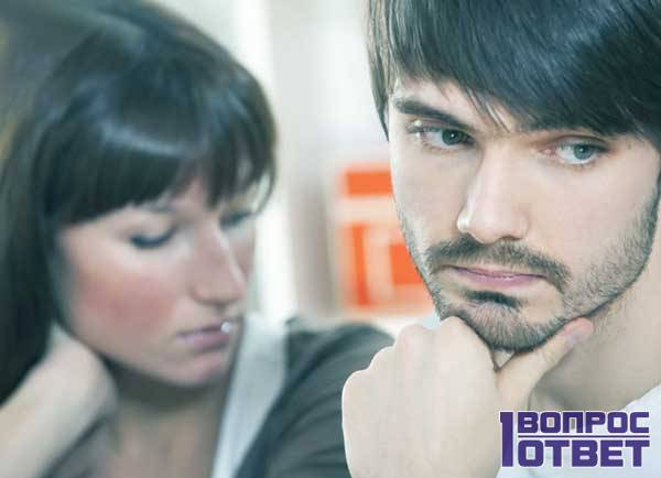 Парень ревнует девушку к прошлому любовнику