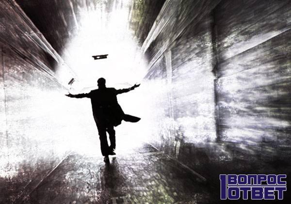 Человек видит свет в конце тоннеля