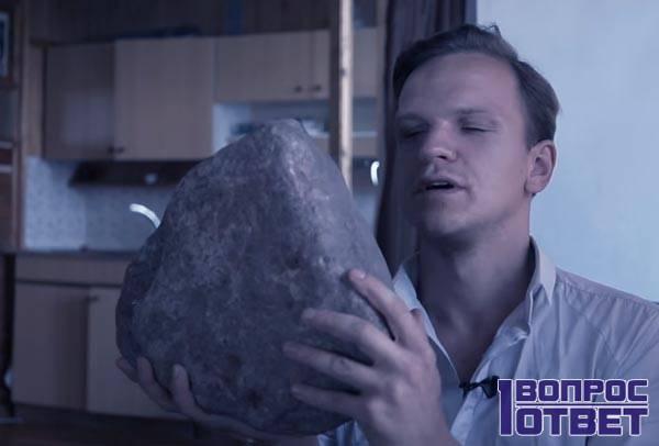 Ларин о камне