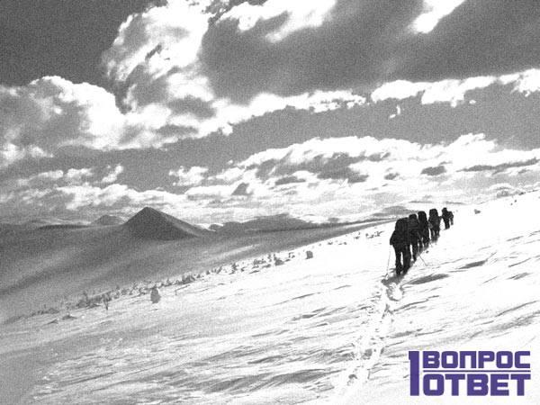 Перевал Дятлова сегодня