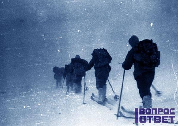 Экспедиция отправляется в горы