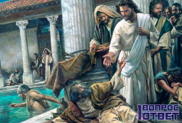 Последователи Иисуса