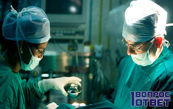 Хирурги проводят радикальную операцию