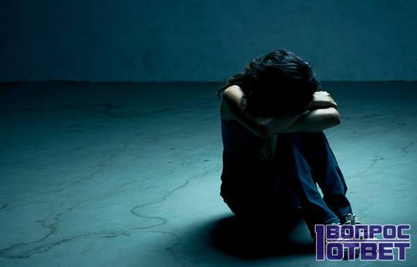 Глубокая депресия