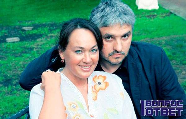 Лариса с супругом