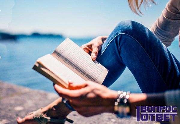 Чтение художественной литературы