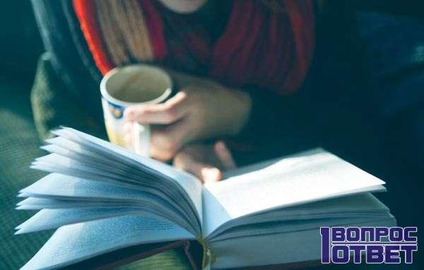 Начинающий предприниматель с книгой