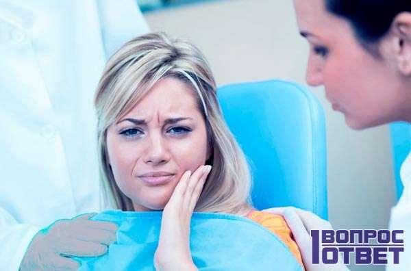 Зубная боль вызвана прорезыванием