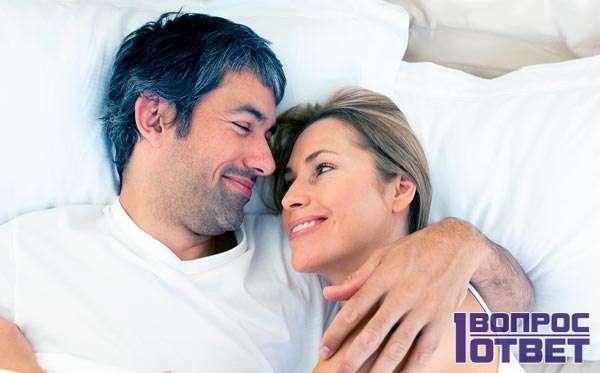Безопасные постельные отношения