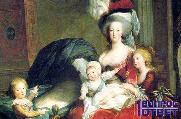 Мария Антуанетта с детьми