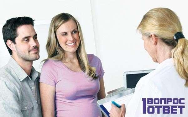 Муж беременной направляется на снимок