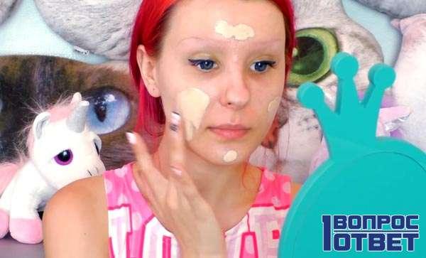 Изменяет внешность при помощи макияжа