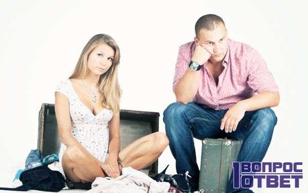 Натянутые отношения с супругом