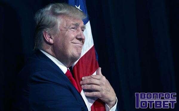 Трамп повлиял на экономику США