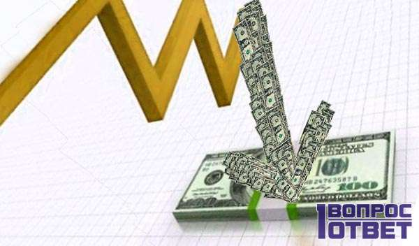 Неизбежный крах валюты