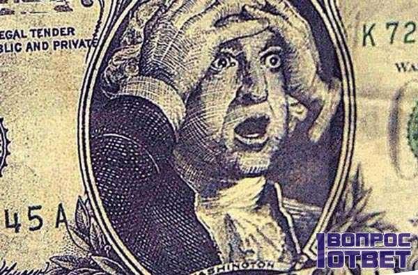 Франклин в шоке