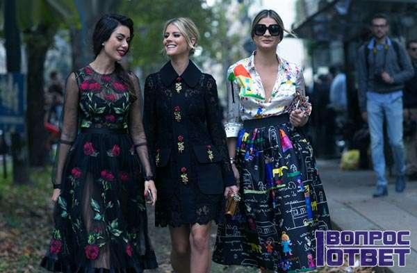 Модные женщины