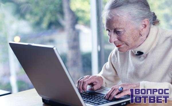 Бабушка общается в интернете