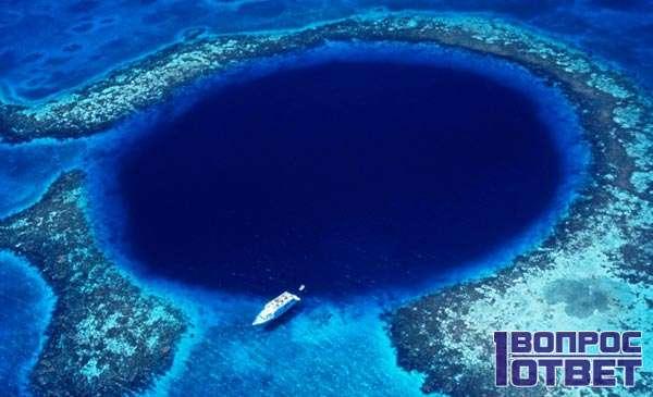 Голубая дыра в Тихом Океане