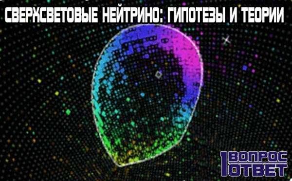 Что известно о сверхновых нейтрино?