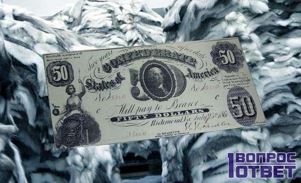 Шкуры оленей в качестве валюты