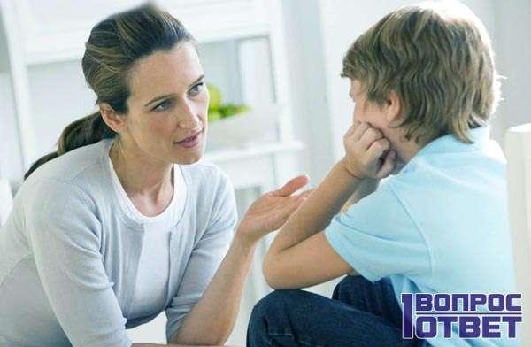 Сын-подросток и оформление прав на него