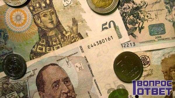 Различные банкноты - валюта Грузии