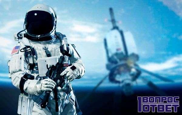Космонавт с оружием