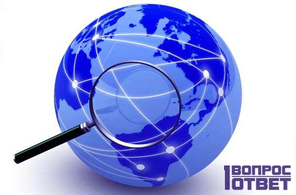 Мировая сеть информации