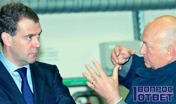 Ссора с Медведевым