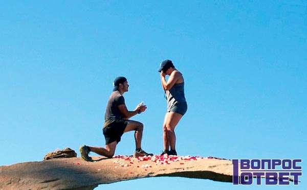 Предложение выйти замуж на скале