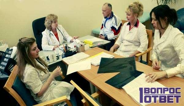 Заседание врачебной комиссии