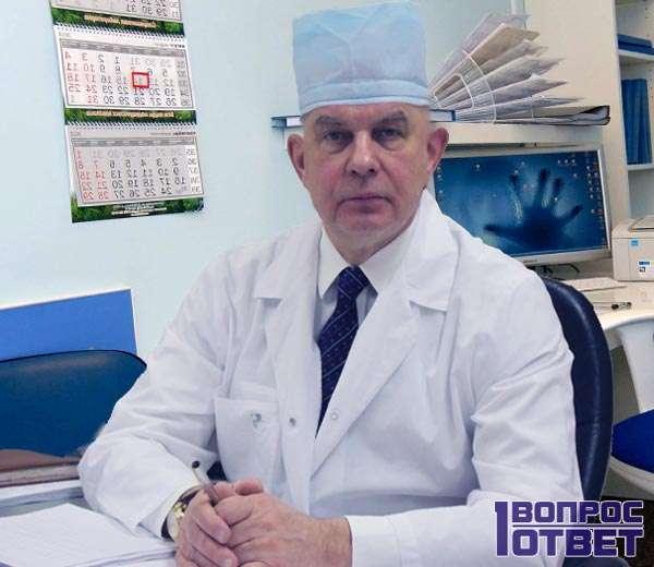 Наивысшая категория доктора
