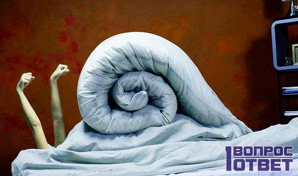 Улитка из одеяла- лень