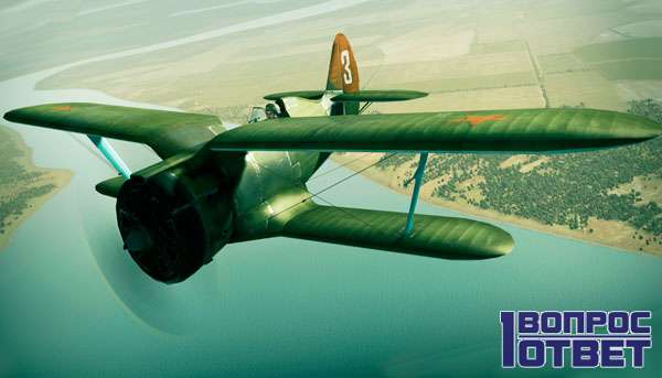 Советские самолеты 30 х годов
