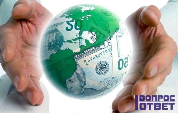 Управление финансами - грамотное