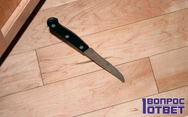 Упавший нож на полу воткнулся