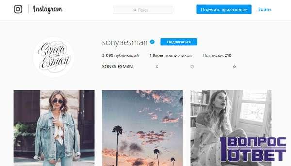 Инстаграм Сони Есьман - главная