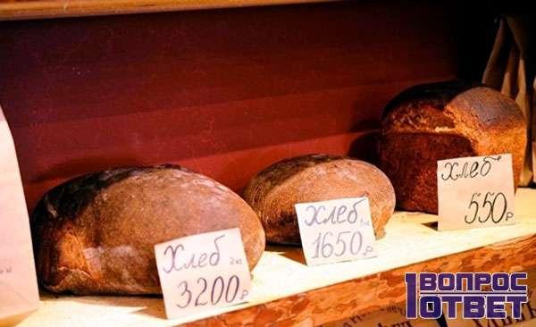 Хлебная витрина - высокие цены