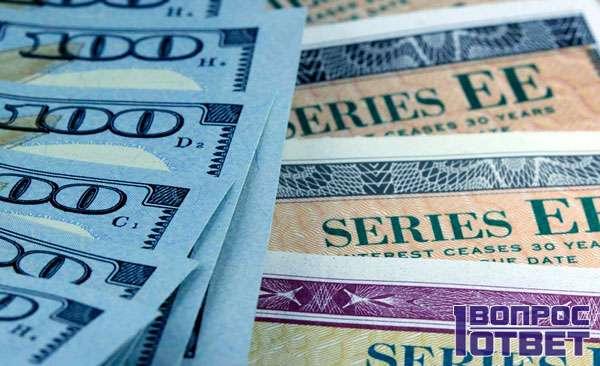Ценные бумаги и облигации