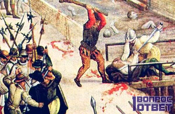 Кровавая Варфоломеевская драка